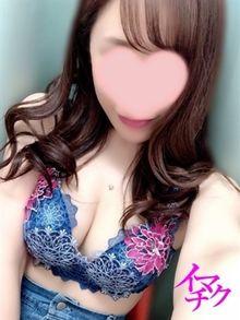 今から乳首を犯しにいってもいいですか?大阪店のフードル「ちせ」